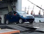 Растоможка автомобиля