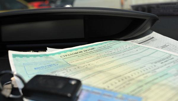 Полис ОСАГО и другие документы на авто всегда возите с собой, а полис КАСКО можно оставить дома.
