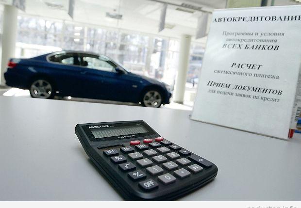 Взяти машину в кредит