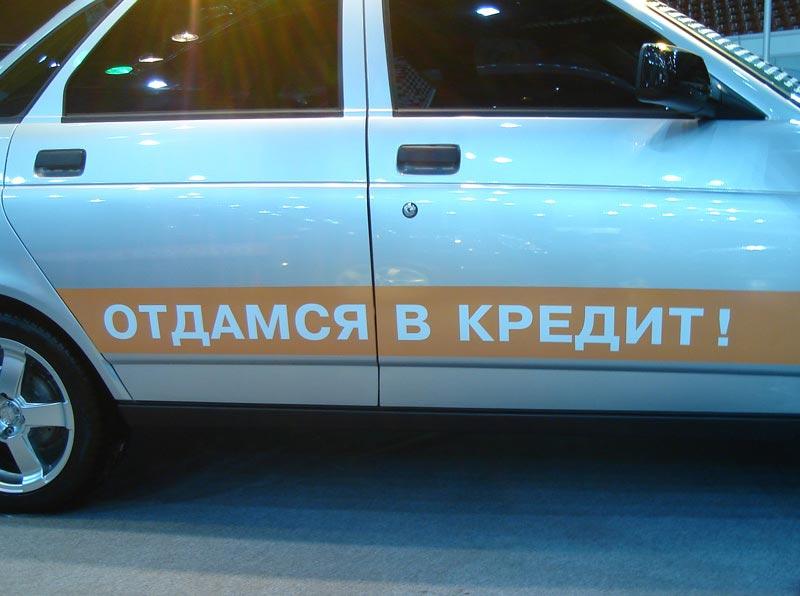 Авто в залог купить опель инсигния автосалон москва