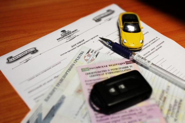 Договор купли продажи автомобиля 2019 бланк для физических лиц скачать
