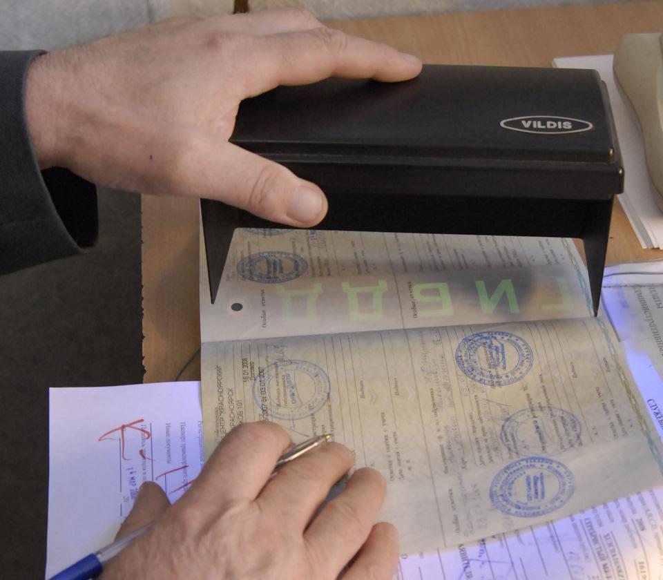 Паспорт технического средства (ПТС)
