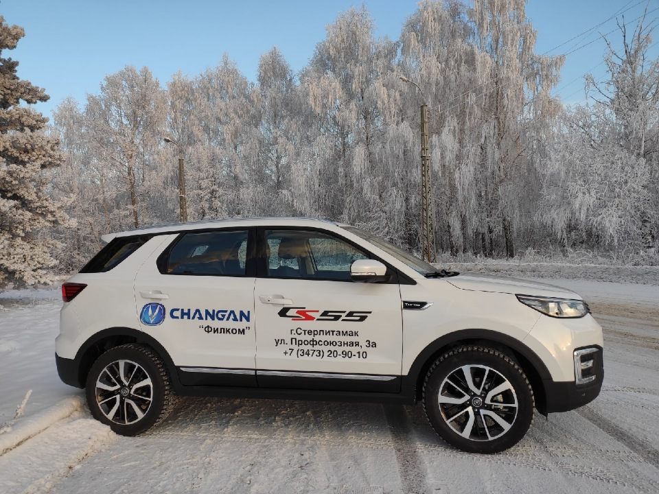 changan-cs55-new-13