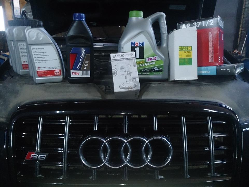 Сколько масла заливать в двигатель ауди а6