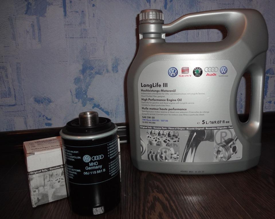 Моторное масло для Skoda Superb 3 поколение