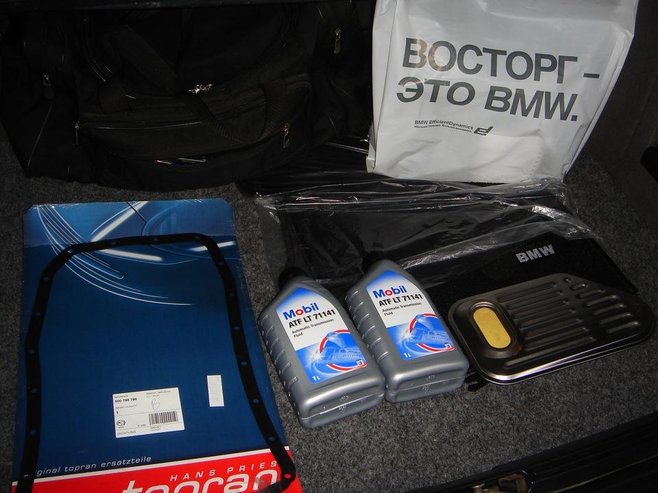 сколько литров масла в двигателе BMW e46