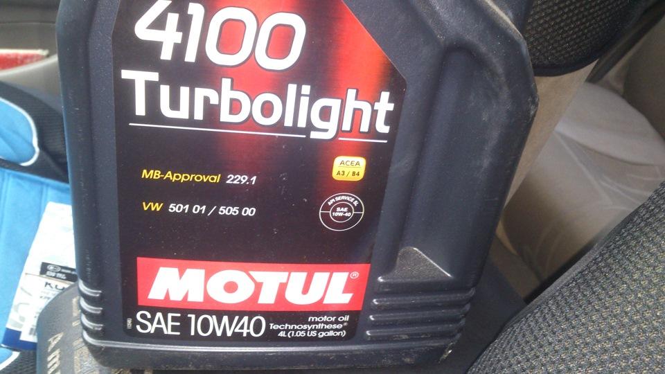 Какое масло заливают в двигатель чери амулет чери амулет запчасти купить в москве