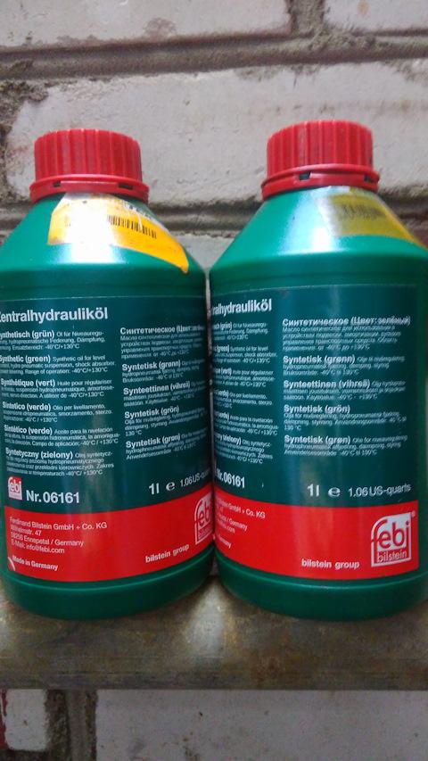 масло для гура фольксваген