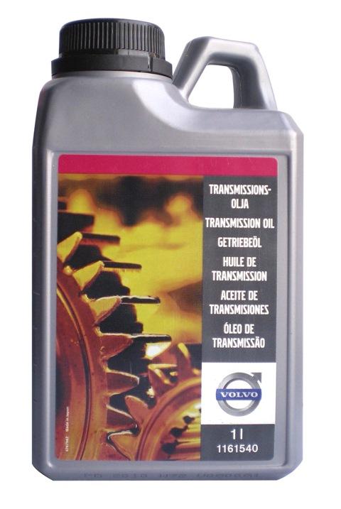 какое масло лить в автомат вольво s80