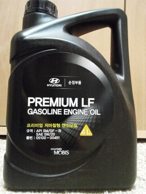 какое моторное масло заливать в киа рио 5w30 или 5w40