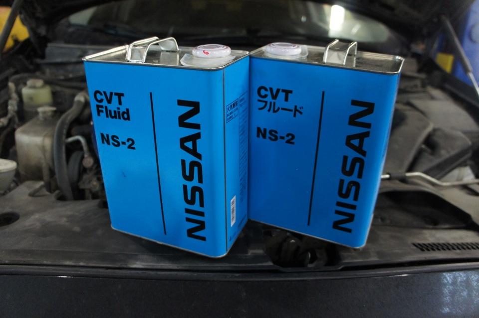 объем масла в вариаторе ниссан х трейл